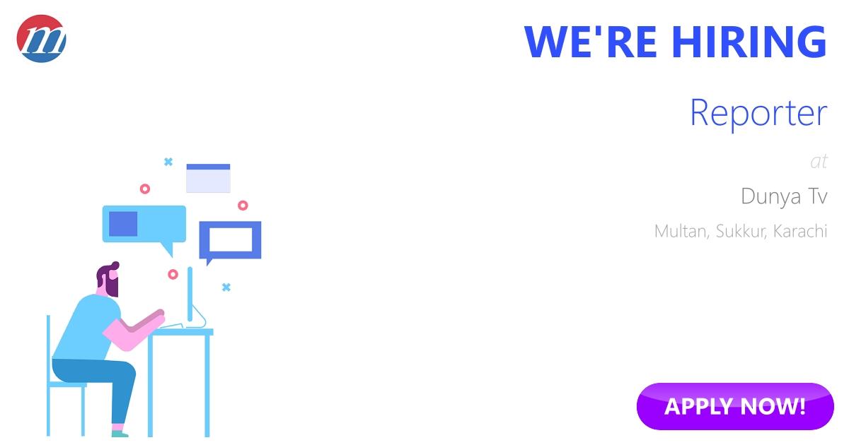 Reporter Job in Dunya Tv Multan, Sukkur, Karachi, Pakistan